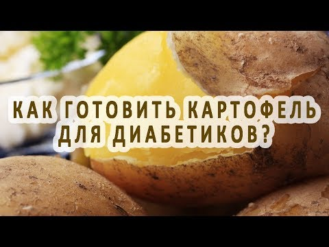 Способы приготовления пищи и как правильно готовить продукты