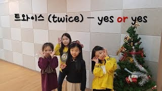 트와이스 (TWICE)-YES or YES / 7세반 댄스커버 (K-POP DANCE COVER)