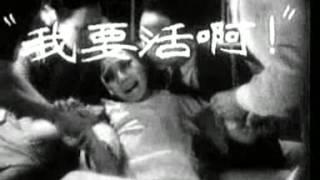 档案:老电影老上海——阮玲玉之死