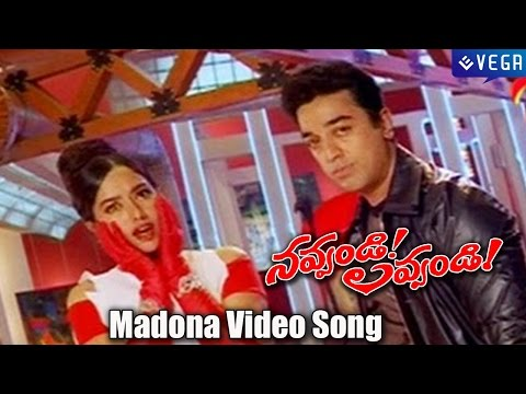 Navvandi Lavvandi Telugu Movie - Madona...