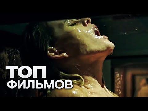 10 ФАНТАСТИЧЕСКИХ ФИЛЬМОВ ПРО ВЫЖИВАНИЕ! - Ruslar.Biz