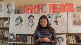 Неделя русского языка и истории