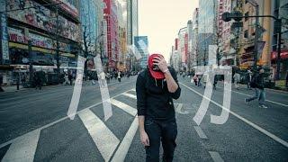 SMASH HIT COMBO - Baka (Official Video)