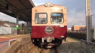 さよなら西鉄313系