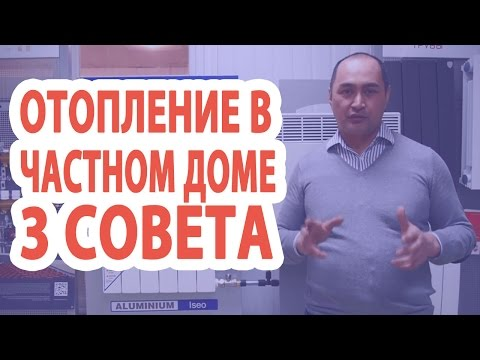 котел видео