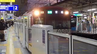 京急新1000形1033編成 休日40行路[1681SH] 81SH 快特 青砥行 横浜駅発車!