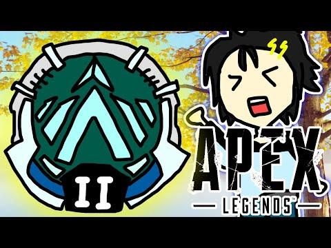 【Apex Legends】プラチナⅡへの階段 【奏手イヅル】