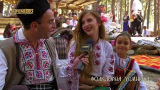 Фестивал на фолклорната носия в Жеравна 2018 - част 2 / Фолклорна усмивка
