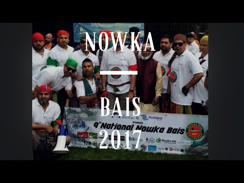 Nowka Bais 9th NNB  July 2017 Edgbaston Reservoir , Birmigham