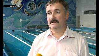 видео справки на бассейн