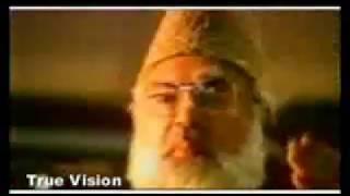 Video Qazi Zindabad Tarana download MP3, 3GP, MP4, WEBM, AVI, FLV Februari 2018