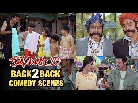 Kalisundam Raa Comedy Scenes l Back 2 Back l Venkatesh, Simran, Brahmanandam