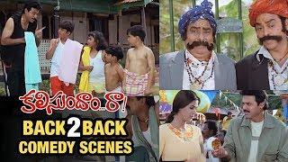 Video Kalisundam Raa Comedy Scenes l Back 2 Back l Venkatesh, Simran, Brahmanandam download MP3, 3GP, MP4, WEBM, AVI, FLV November 2017