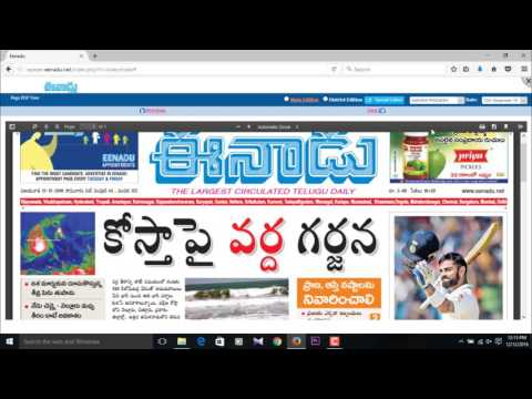 How to download Telugu news papers | Eenadu | Sakshi | Abn ! HOW to