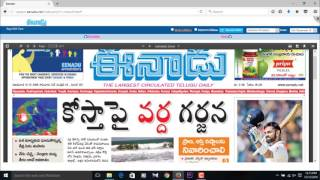 Video How to download Telugu news papers | Eenadu | Sakshi | Abn ! HOW to download any newspaper download MP3, 3GP, MP4, WEBM, AVI, FLV November 2017