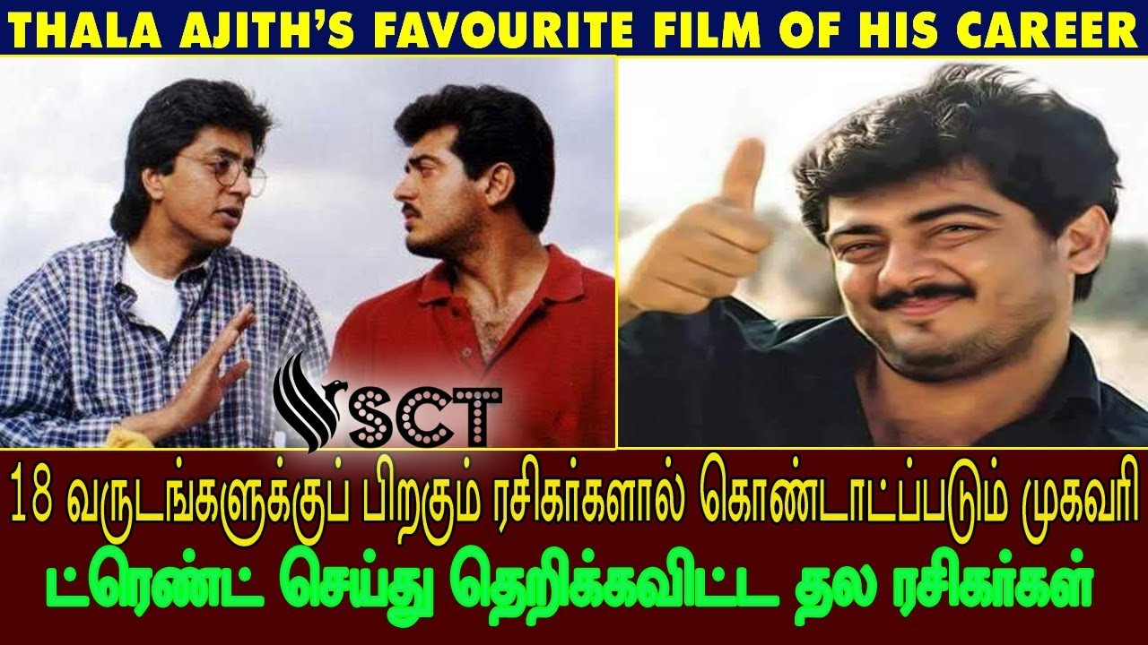 Ajith Top  Movies Imdb