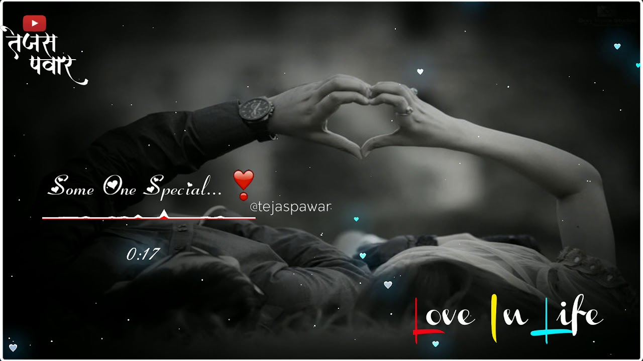 New romantic dj love WhatsApp status|@Technical Tejas @तेजस पवार