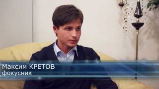 Фокусы, обучение фокусам в Санкт Петербурге