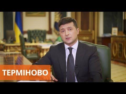 Владимир Зеленский рассказал украинцам за границей, как они могут вернуться в Украину