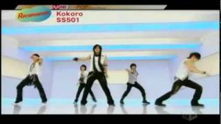 SS501 - Kokoro thumbnail