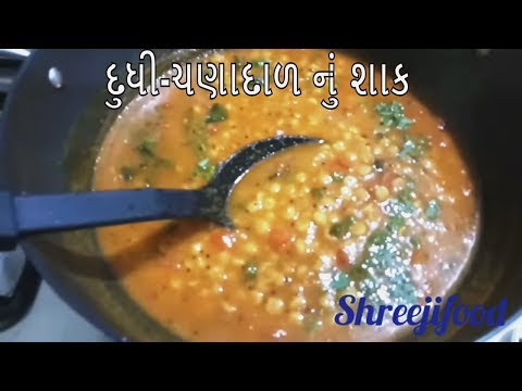 દૂઘી ચણાદાળનું શાક||easy to make gujarati sabji||lauki ki sabzi with chana dal