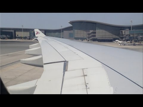 A330 Qatar Airways - Doha to Milan MXP - FULL FLIGHT