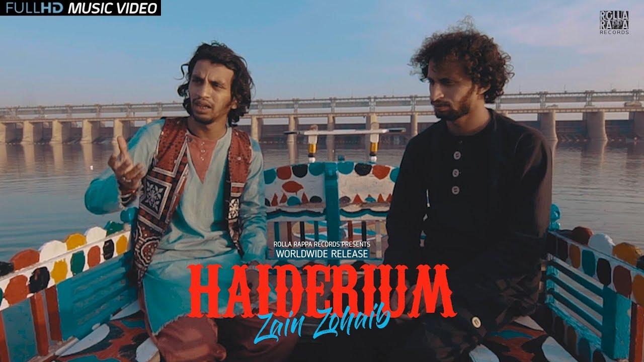 Haiderium by Zain Zohaib | Qawwali | Official Video (2018)