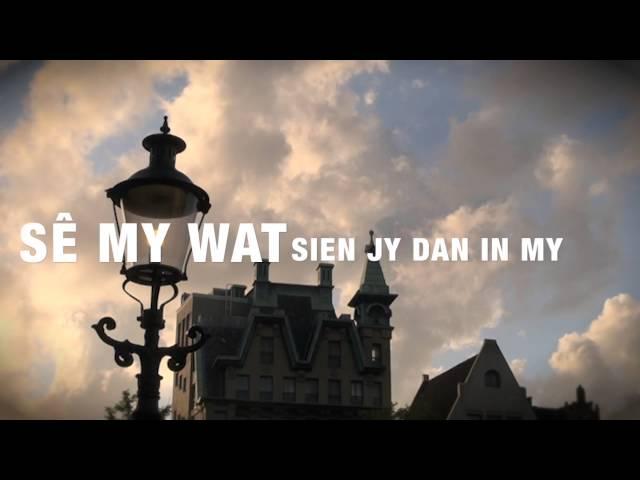Amsterdam Liriek Video
