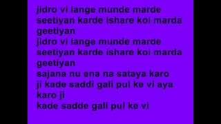 Kabhi Sadi Gali - RDB (with lyrics)