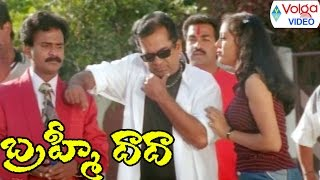 Brahmi As Don || Back 2 Back Hilarious Comedy Scenes || Volga Videos 2017
