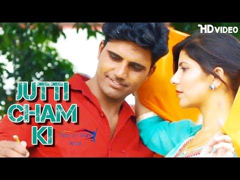 Jutti Cham Ki | Sunil Majriya | Pooja Hooda | Sachin Boomker | Latest Haryanvi Songs 2017