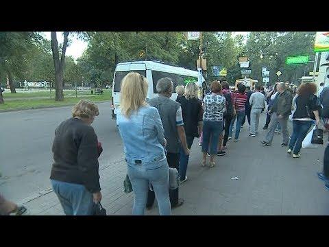 Обзор новостей Украины