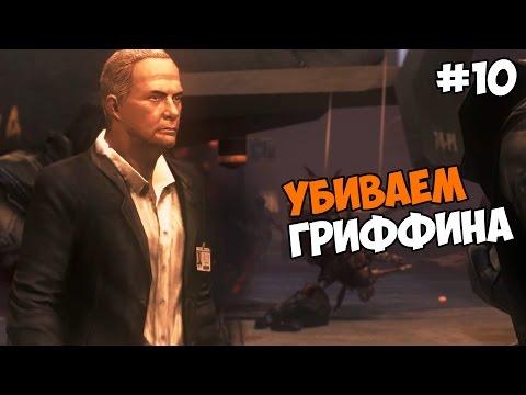 Prototype 2 Прохождение на русском Часть 11 Битва с Алексом Мерсером ФИНАЛ