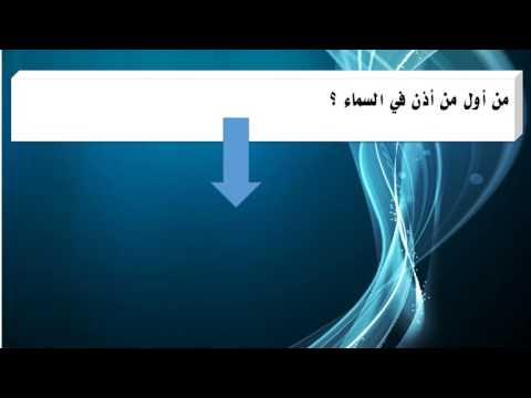 في أي سورة من القرآن الكريم ورد ذكر الشعراء وصفاتهم Youtube