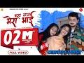 मेरा भाई - Vijay Singh | Kaha Gaya Mera Bhai | Raksha Bandhan Heart Touching Story 2020