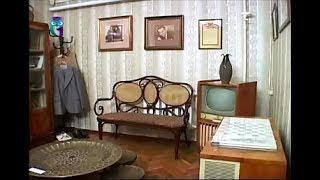 видео дом бурганова московский государственный музей