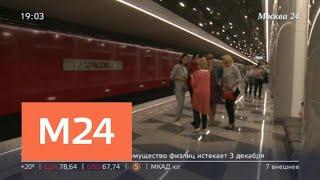 """""""Москва сегодня"""": как строится Некрасовская линия метро - Москва 24"""