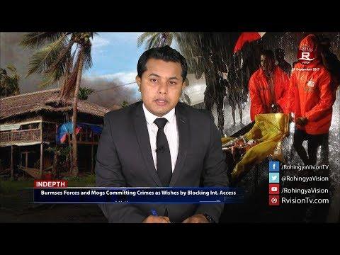 Rohingya Daily News 29 September 2017