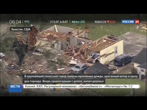 Видео Торнадо В Америке 2017