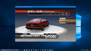 How To Get Past Initial D Extreme Stage Profile Creation Screen - RPCS3