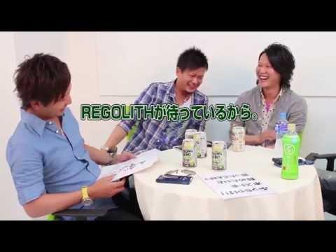 REGOLITH -本店-