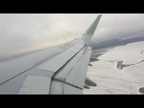 S7 A321 Take-Off From Moscow(DME)