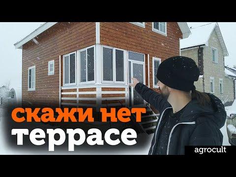 Терраса не нужна! Балкон не нужен! Чем они плохи в частном доме?