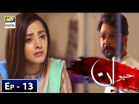 Haiwan Episode 13 - 28th November 2018 - ARY Digital Drama
