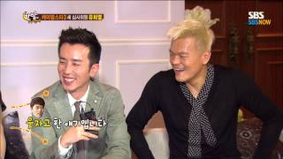 SBS [한밤의TV연예] - 여신의 빈자리 마왕이 채운다, 감성변태 유희열!!