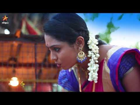 Kalyanamam Kalyanam Promo 20-06-2018 Vijay Tv Serial Online