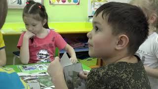Поздравления для своих мужчин придумали воспитанники детского сада № 54 «Мишутка» со своими мамами