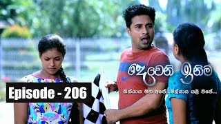 Deweni Inima |  Episode 206 20th November 2017 Thumbnail