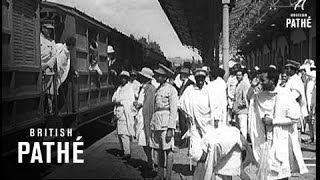 Addis Ababa (1935)