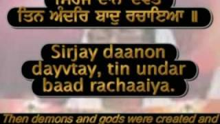 """Chandi di Vaar"" Punjabi/English Captions and Translation"